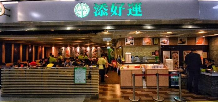 Restaurant Tim Ho Wan